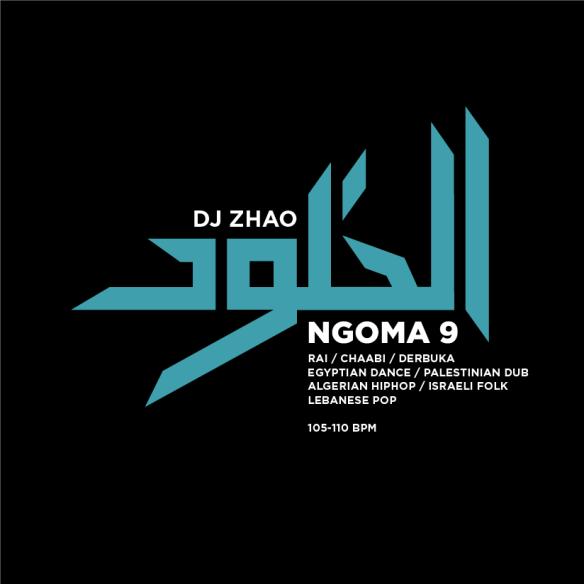 NGOMA 09 – الخلود