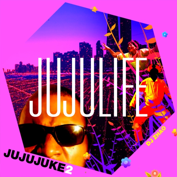 JUJU-JUKE-2_600